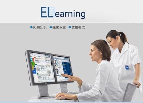 经国际大公司在中国的市场教育