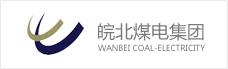 安徽皖北煤电集团
