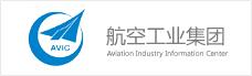 北京航空工业集团